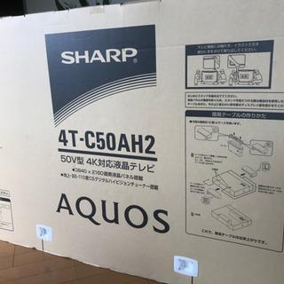超美品 2019 シャープ 4T-C50AH2 AQUOS(アク...