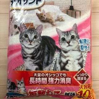 猫砂 10キロ×5