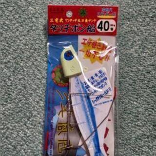 【新品未使用】タチウオテンヤ  三宅式 タッチポン船 40号 150g