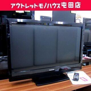 東芝 32インチ 液晶TV 2011年製 32BC3 32…