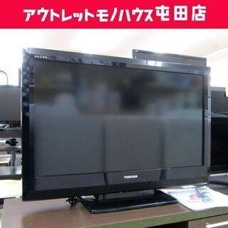 東芝 32型 液晶TV 2010年製 32A1S 32イン…