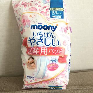 Moony お産パッド Mサイズ