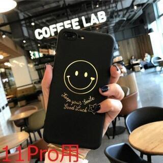【新品】【iPhone11Pro用:スマイルマーク】 スマホカバ...