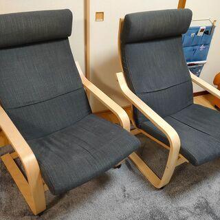 IKEA ポエング チャコール 9カ月使用 ②