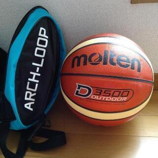 バスケットボール 7号 室内用 人工革 ケース付き