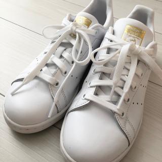 adidasスタンスミス(レディース23cm)