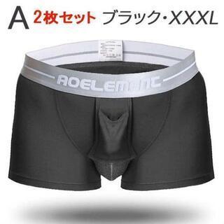【新品】【ブラック/XL(日本のM相当)】 ボクサーポジションキ...
