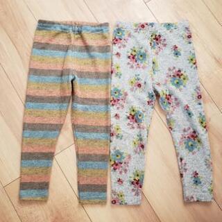 花柄 レギンス パンツ 95㎝ 2セット