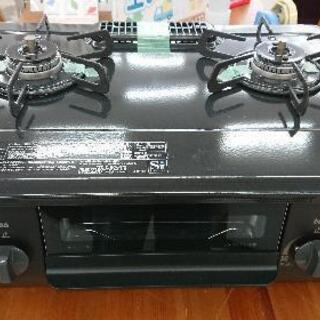 パロマ 都市ガス用ガステーブル 「IC-S37-R」 (2018年製)