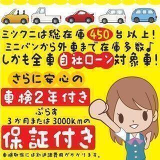 エリシオン✨バックカメラ付き😆 − 東京都