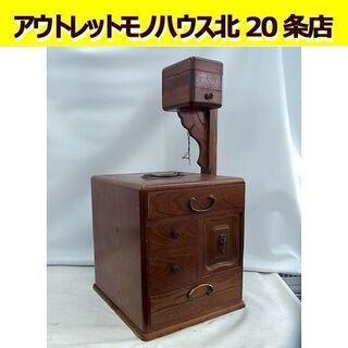 骨董品 裁縫箱 小引き出し レトロ アンティーク 和裁箱 昭和 ...