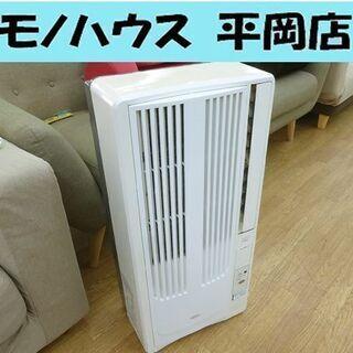 専用取付枠 リモコン欠品 窓用エアコン コイズミ KAW-182...