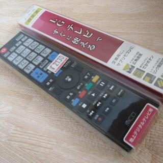 テレビ LG専用リモコン 地上デジタル