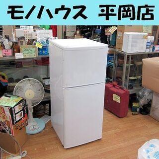 冷蔵庫 120L 2014年製 2ドア キューマアマダナ CM-...