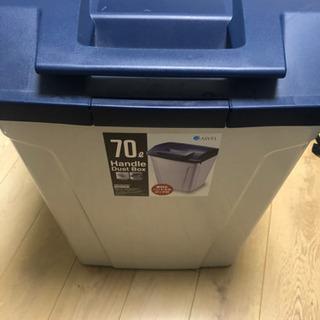 ゴミ箱70L