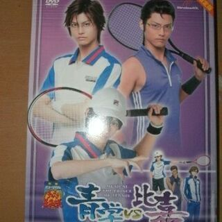 ミュージカル テニスの王子様 2ndシーズン 青学vs比嘉