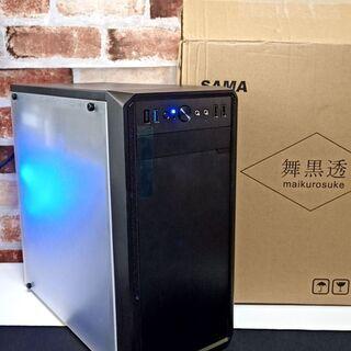 快適 ゲーミングPC 新品ケース GTX1050 Corei3-...