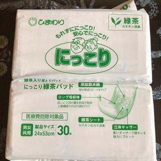 【新品】大人用オムツ(尿とりパット)②