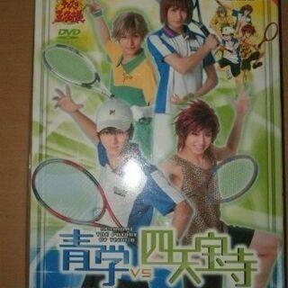 ミュージカル テニスの王子様 2ndシーズン 青学vs四天宝寺
