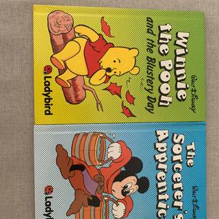 ディズニー 英語の絵本 2冊