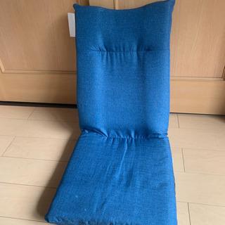 座椅子 ブルー 青