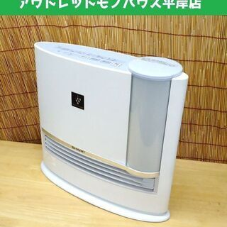 SHARP 加湿セラミックファンヒーター HX-C120 高濃度...