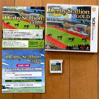 ニンテンドー3DS DerbyStallionGOLD