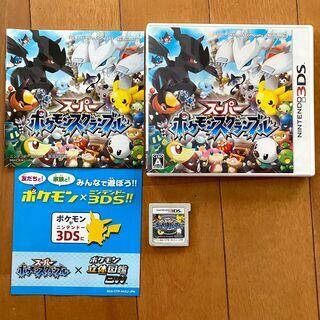 ニンテンドー3DS スーパーポケモンスクランブル