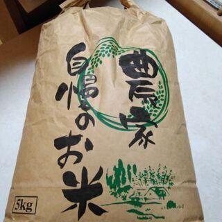 お米5キロ千葉県の成田、富里方面のお米です