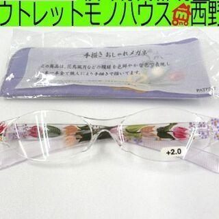 新品 老眼鏡 おしゃれ 花模様 ケース付 1.0~2.0 かわい...