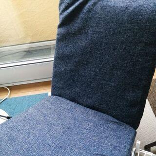 【無料で譲ります】ニトリ 座椅子 ネイビー