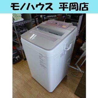 洗濯機 7.0kg 2016年製  2017年 パナソニック N...