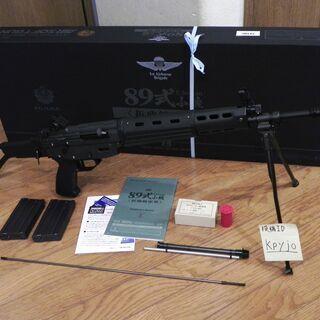 東京マルイ 89式小銃 折曲銃床型 ガスブローバック