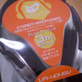 【未使用】ヘッドフォン
