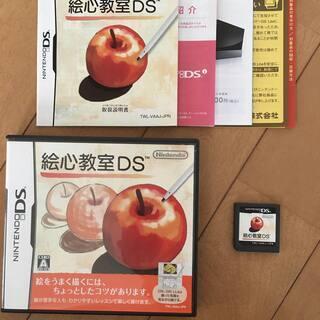 ニンテンドー3DS 絵心教室DS/シカクいアタマをマルくする。D...