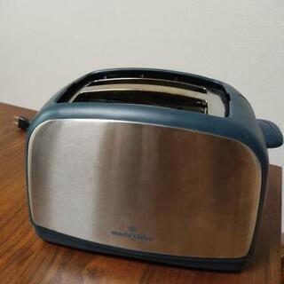【取引中】マリクレール トースター