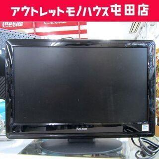 Belson 19型 液晶TV 2010年製 DS-1911B ...
