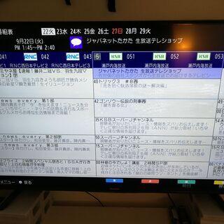 【ネット決済】【ハイセンス】LEDハイビジョン液晶テレビ43型 ...