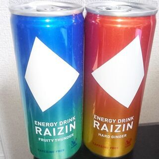 🌟エナジードリンク RAIZINライジン 245ml 12本🌟お...