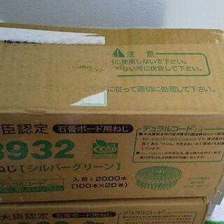 ロール連結ねじ★KT3932  13箱あります!
