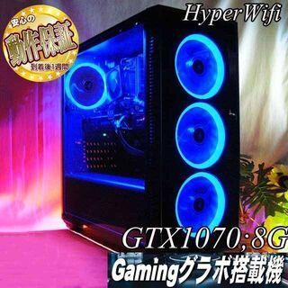 【★ナイトブルー★GTX1070+i7同等ゲーミング】フォートナ...
