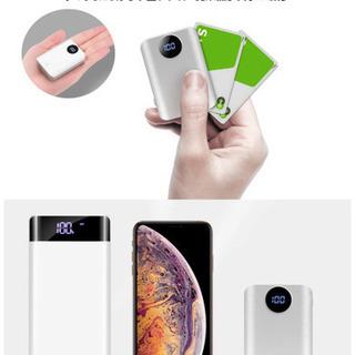モバイルバッテリー 大容量10000mAh LCD残量表示付き - 家電