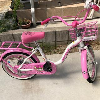 ※お値下げします 子ども用自転車 アースマジック
