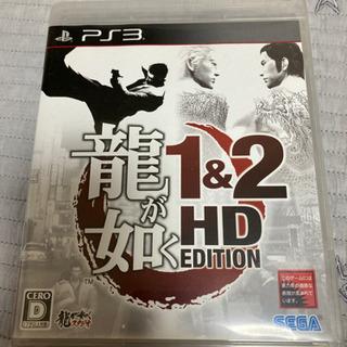 龍が如く 1&2 HD EDITION  PS3 ゲームソフト