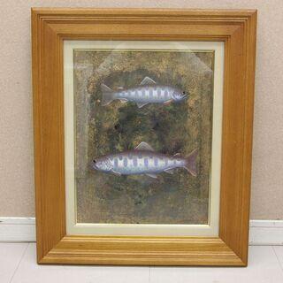 一枚の繪 上代誠 「 山女魚 」 F6 額装6号 油彩 サイン ...