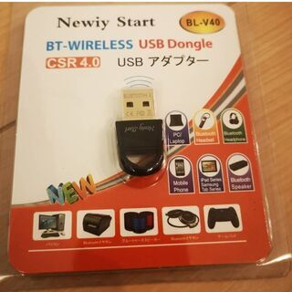 Newiy Start Bluetooth USBアダプタ ap...