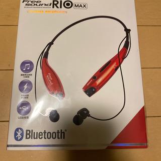 Freesound Rio MAX