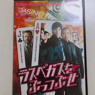 【ネット決済】DVD 映画