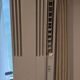 コロナ 窓用エアコンCW1615 4畳~6畳(50Hz) 4.5...