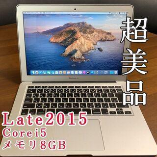 【ネット決済・配送可】【配送専用】『超美品!』MacBook A...